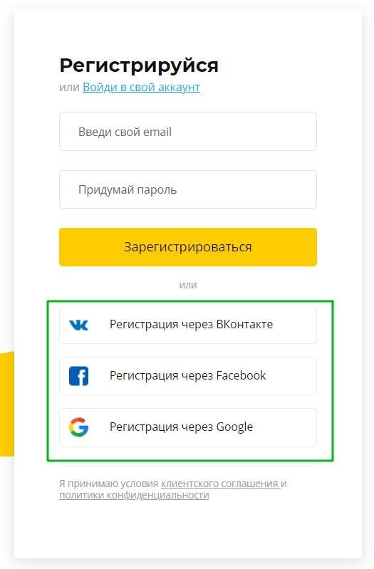 Letyshops регистрация life akbars ru