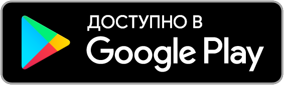 google-play-badge_RU.png