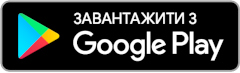 google-play-badge_UA.png